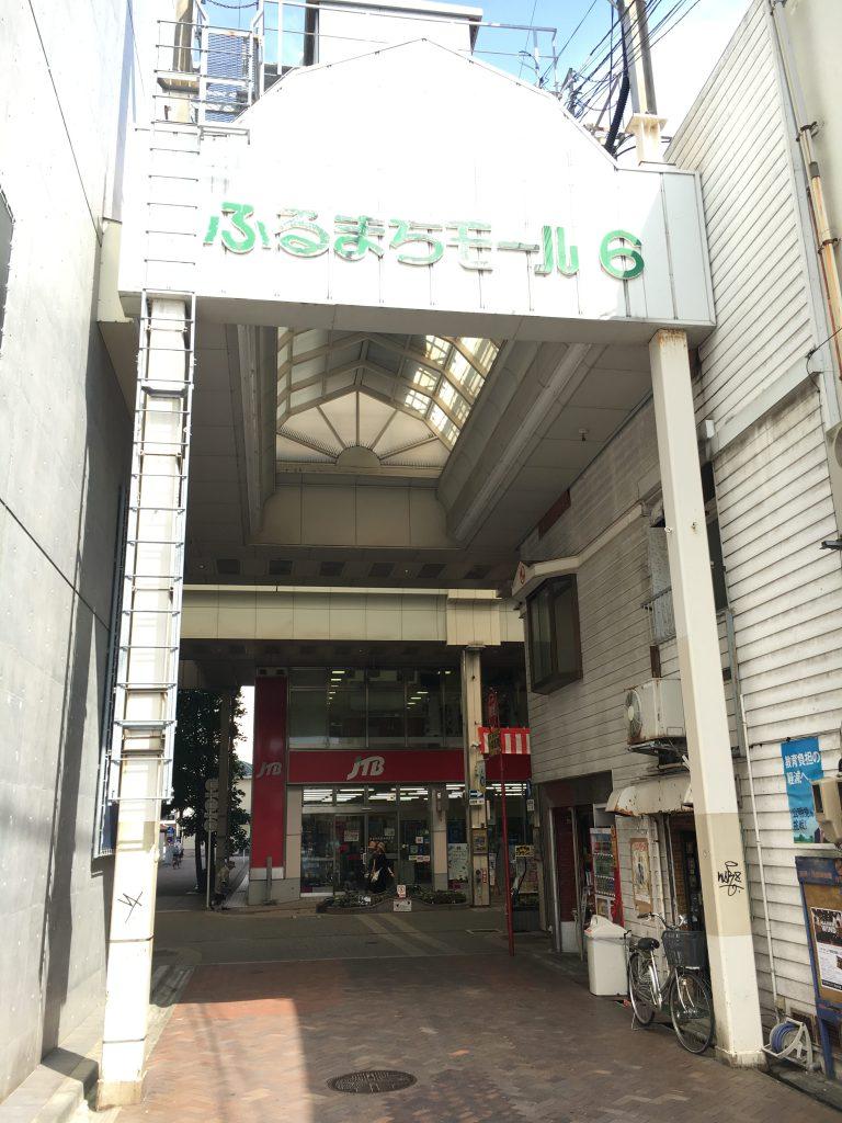 ジュエリー専門店ジェムバービーまでの道案内(ふるまちモール)