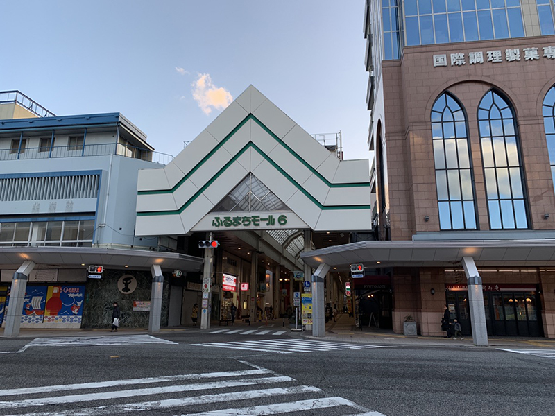 新潟市古町、柾谷小路
