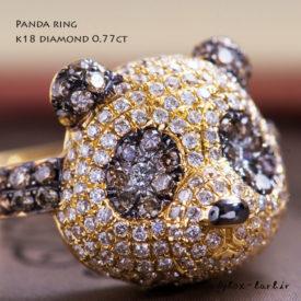 ダイヤモンドが輝くパンダジュエリー