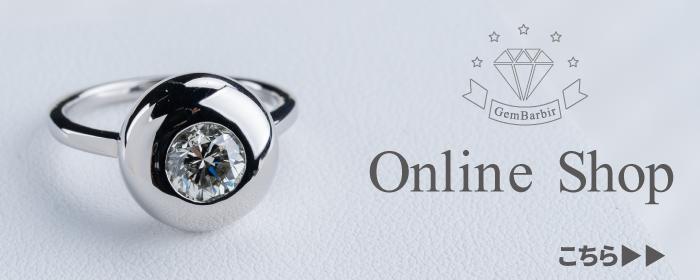 ジュエリーボックスバービー公式オンラインショップ